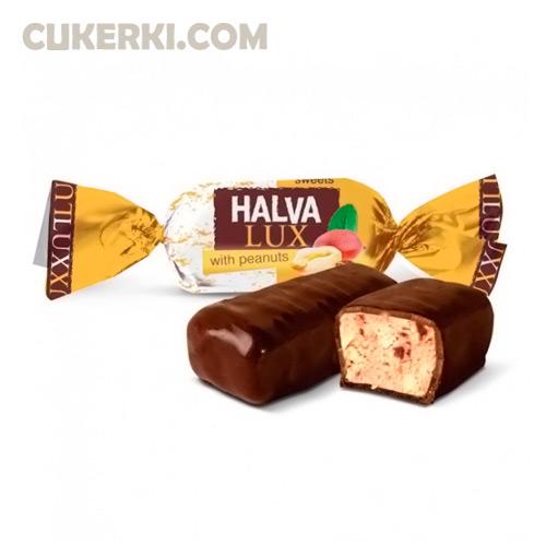 Конфеты Халвалюкс з арахісом