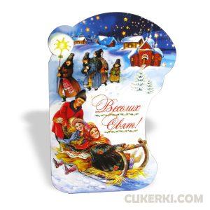 Новогодний подарок №26 Веселих Свят