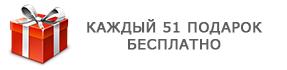 """Новогодний подарок № 016 """"Сніговички"""""""